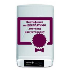 Водонагреватель накопительный (бойлер) Fagor СВ-30 ECO (верт)