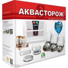 Комплект защиты от протечек воды Аквасторож  ЕКСПЕРТ 1x25 PRO