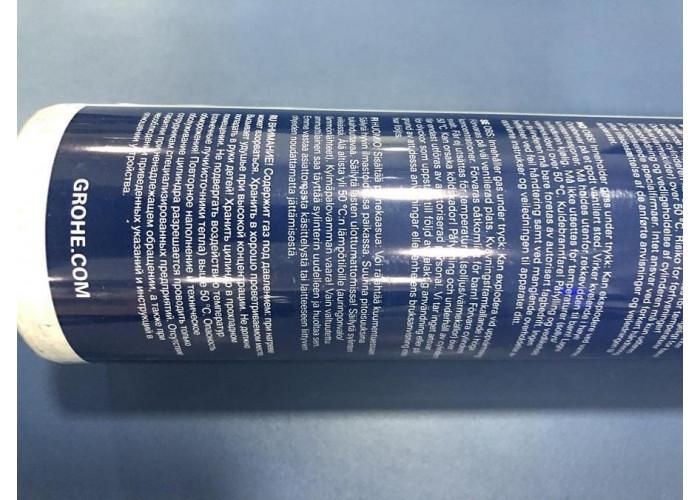 Grohe GROHE Blue баллон с углекислым газом CO2, 1 шт. - 425 гр (40920000)