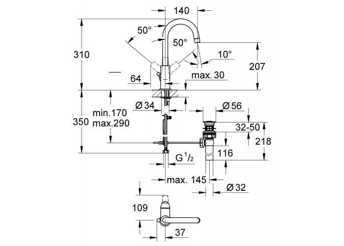 Grohe BauCurve Смеситель однорычажный для раковины L-Size (23090000)