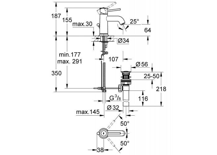Grohe BauClassic Смеситель для раковины, однорычажный S-size (23161000)