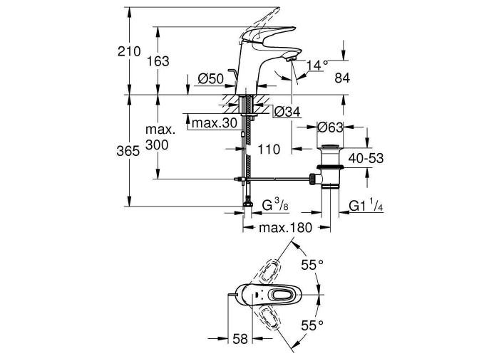 Grohe Eurostyle Смеситель однорычажный для раковины S-Size (33558003)