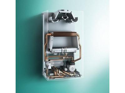 Дымоходный (атмосферный) газовый котел