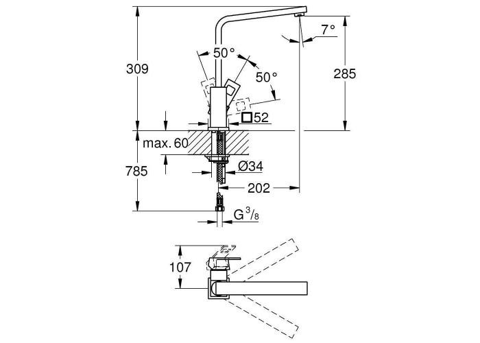 Grohe Eurocube Смеситель однорычажный для мойки (31255DC0)