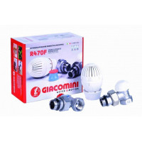 Акционня цена на термостатический комплект для отопительного прибора Giacomini R470FX003