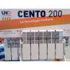 Биметаллический радиатор UNO Cento 200/100