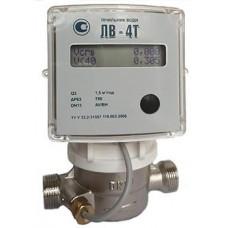 Счетчик воды ЛВ–4Т (4-х тарифный электронный)