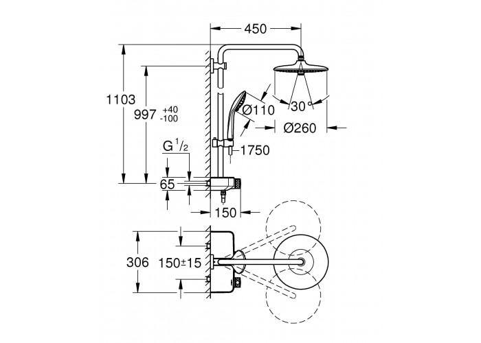 Grohe Euphoria SmartControl System 260 Mono Душевая система с термостатом (26509000)