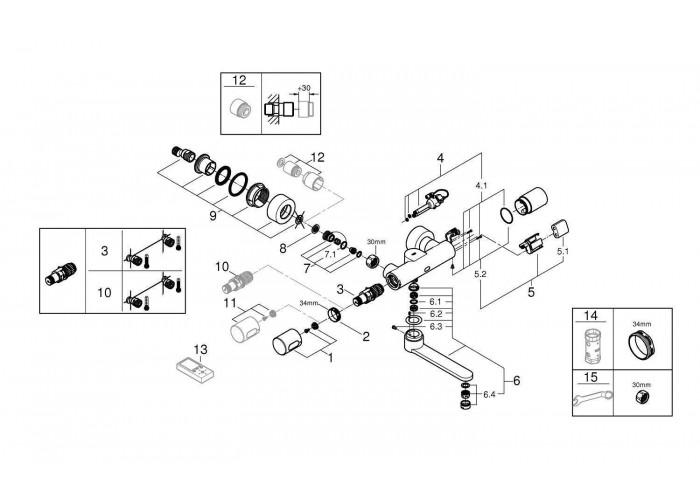 Grohe Eurosmart Cosmopolitain E Инфракрасная электроника для раковины с термостатом (36333000)
